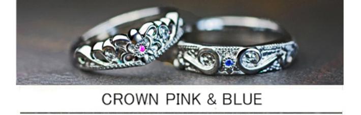 ピンク&ブルーサファイアをクラウンにデザインしたオーダー結婚指輪の画像
