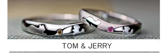 ネコとネズミが見つめ合う模様の結婚指輪オーダーメイド作品の画像