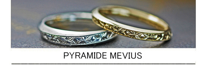 手彫りの幾何学模様をプラチナとゴールドに入れたオーダー結婚指輪の画像