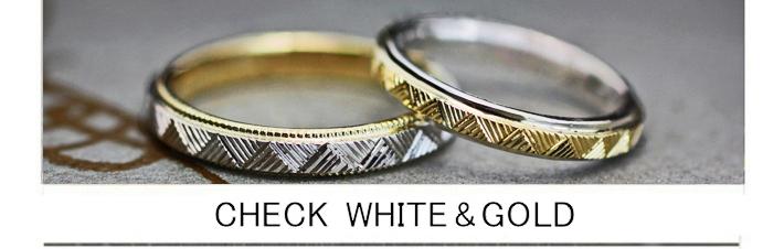 ゴールド&プラチナの結婚指輪に和柄パターンを入れたオーダー作品の画像