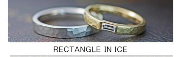 長方形のダイヤをツチメのゴールド結婚指輪に入れたオーダー作品の画像