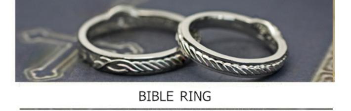聖書の言葉からデザインした3本のより糸の結婚指輪オーダー作品の画像
