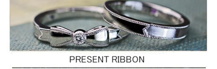 プレゼントリボンを結婚指輪にデザインしたオーダーメイド作品の画像