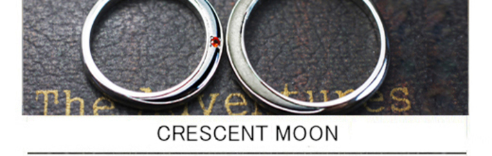 結婚指輪の横に月をデザインしたオーダーメイド作品の画像