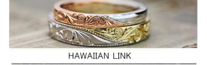 2本重ねるとハワイアン柄が繋がるゴールドの結婚指輪オーダー作品の画像