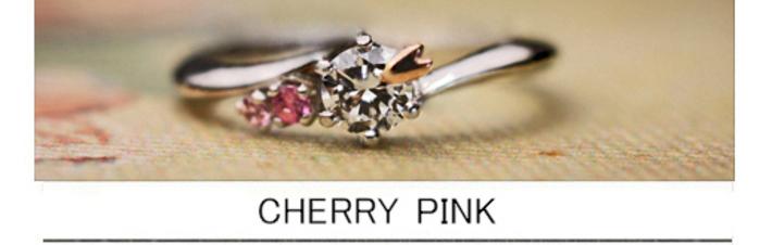 ダイヤモンドにピンクゴールドのサクラが寄り添う婚約指輪オーダーの画像