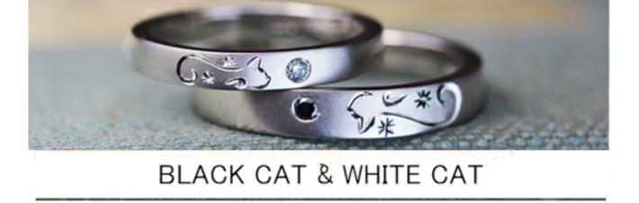 結婚指輪を重ねて黒ネコと白ネコが見つめ合うオーダーメイド作品の画像
