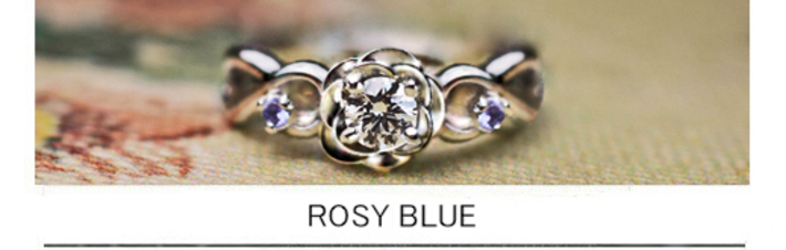 青いバラをイメージしてタンザナイトを添えた婚約指輪のオーダー作品の画像