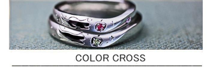 ネコとリンゴを結婚指輪に可愛くデザインした結婚指輪オーダー作品の画像