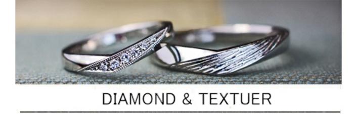 ダイヤ&テクスチャーをデザインしたVラインの結婚指輪オーダー作品の画像