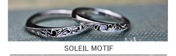 ハワイアン柄とブルーダイヤを細い結婚指輪に入れたオーダー作品の画像