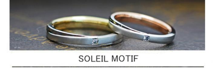 プラチナ結婚指輪の内側がピンクとゴールドのコンビオーダー作品の画像