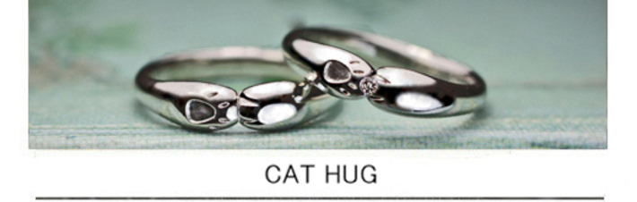 ネコの手でハグしている結婚指輪を遠方よりリモートでオーダーメイドの画像