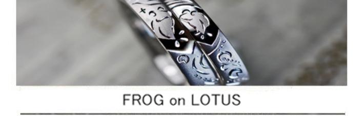 2匹のカエルが蓮の上で見つめあう結婚指輪オーダーメイド作品の画像