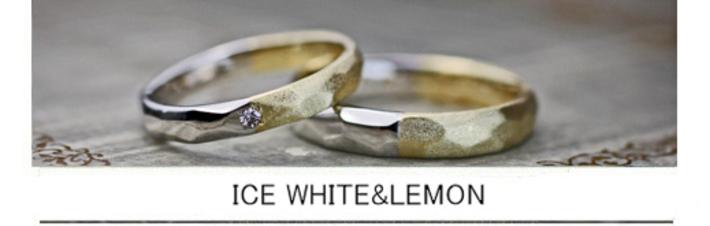 ゴールドとプラチナをハーフで繋いだツチメの結婚指輪オーダー作品の画像
