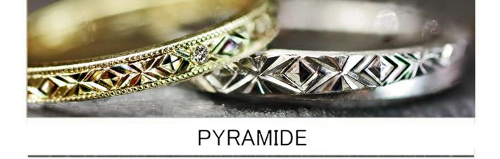 幾何学模様を幅2mmの結婚指輪に入れたゴールドのオーダーメイド作品の画像