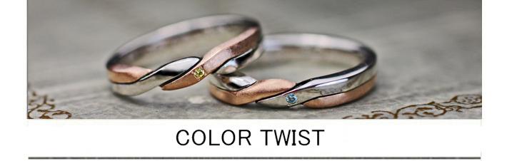 ネコの模様を結婚指輪の内側に入れた2色カラーコンビのオーダー作品の画像